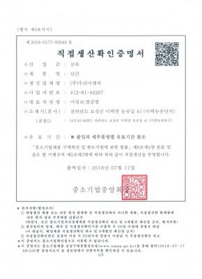 9c4d7b5aec38691645b2fe5e1ec7043f_1573807476_0339.jpg
